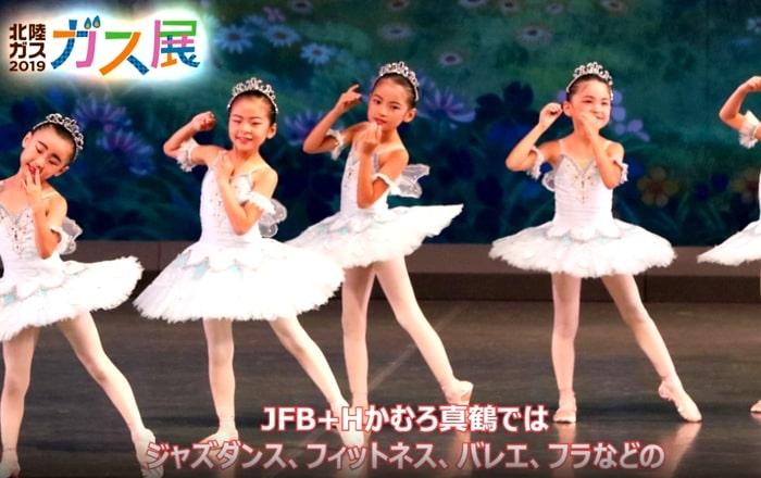 JFB+Hかむろ真鶴:北陸ガス 2019ガス展出演者紹介動画