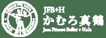 JFB+Hかむろ真鶴